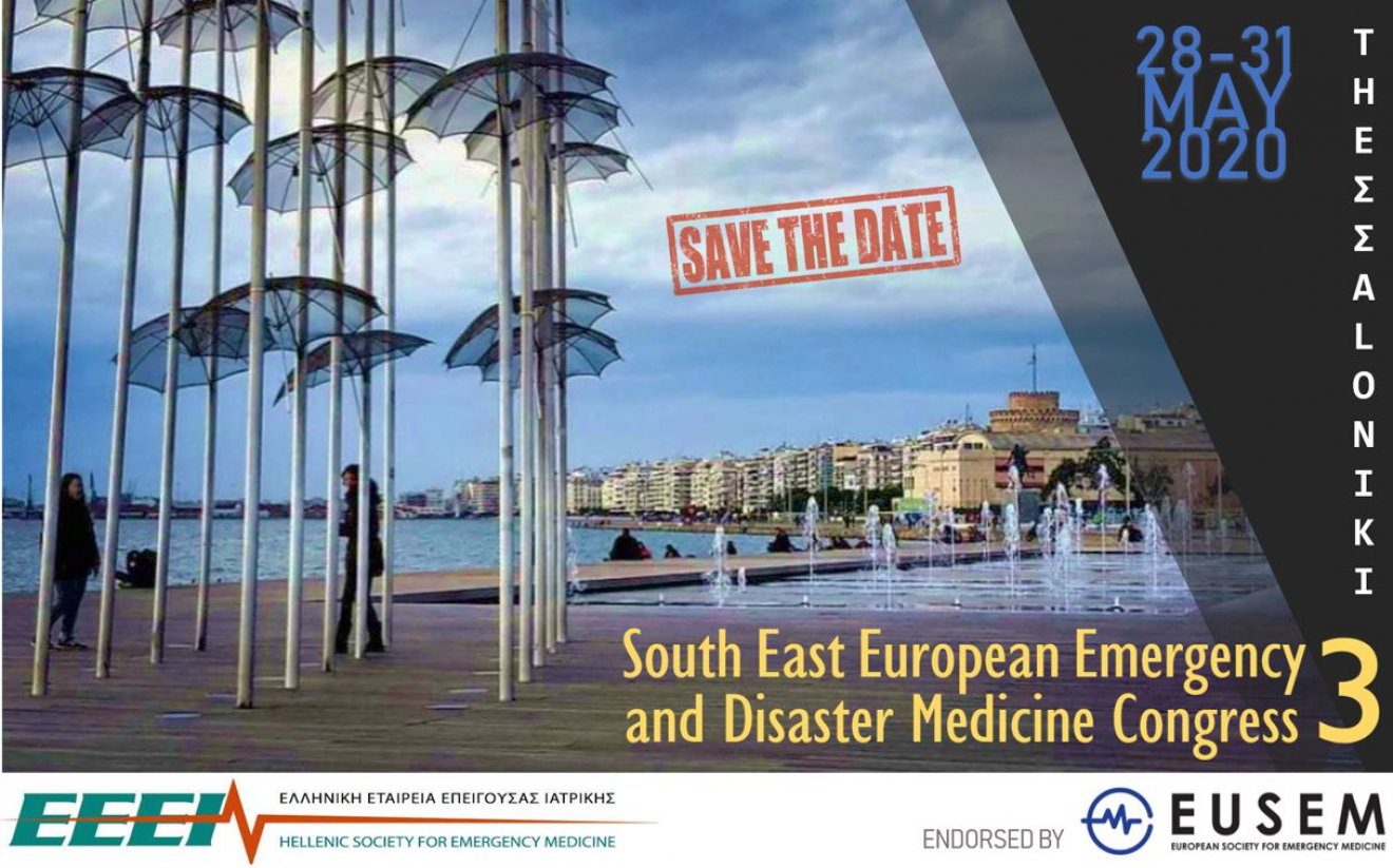 3rd South-East European Emergency and Disaster Medicine Congress (SEEEDMC3)